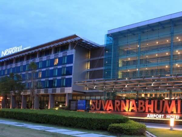 ノボテル バンコク スワンナプーム エアポート(Novotel Bangkok Suvarnabhumi Airport)の外観