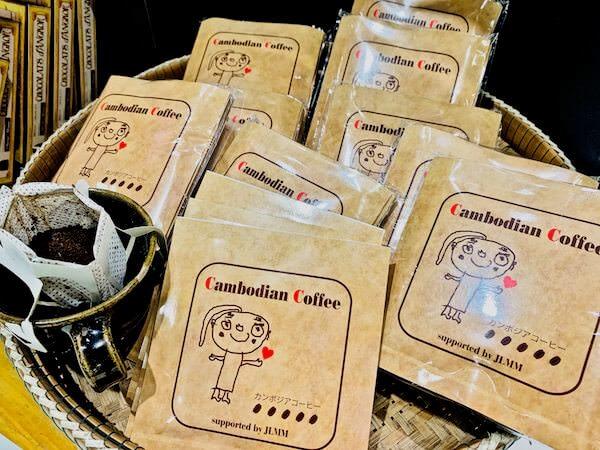 ニョニュムショップで売られていたカンボジアコーヒー
