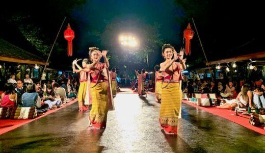 チェンマイのおすすめカントークディナーショー。オールドチェンマイカルチャーセンターで楽しむ郷土料理とタイ舞踊。