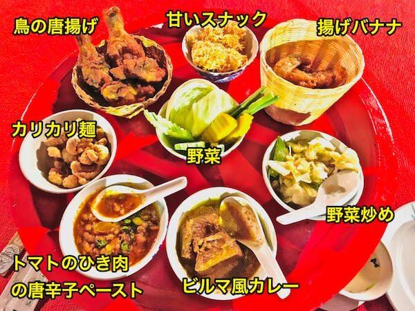 カントークディナーショーの料理の種類