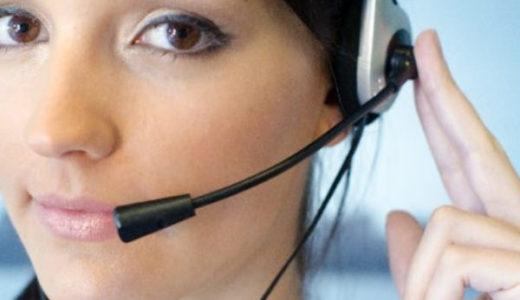 英語力に自信のない人がオンライン英会話を活用して最速で日常会話を話せるようになる方法。