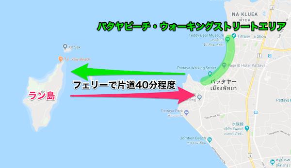 パタヤビーチとラン島の位置関係