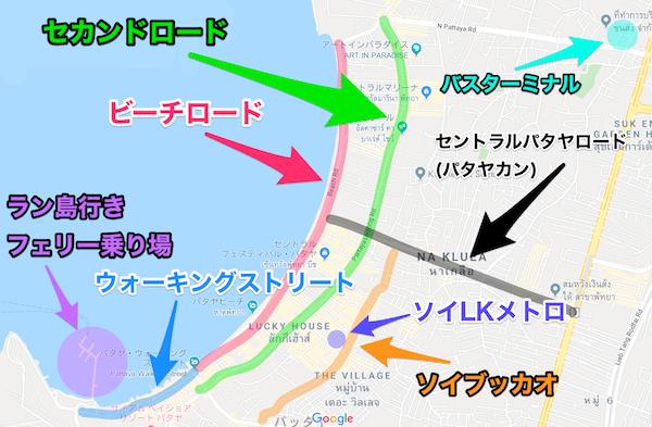 パタヤビーチエリアの拡大地図