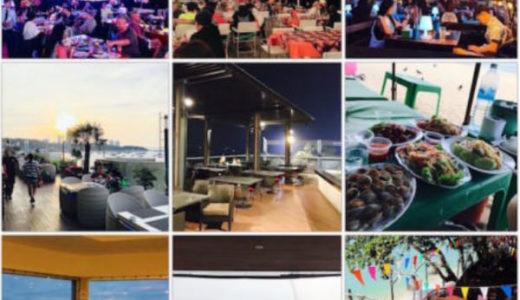 【おすすめ】パタヤのグルメレストラン12選。人気の海沿いオーシャンビュー。