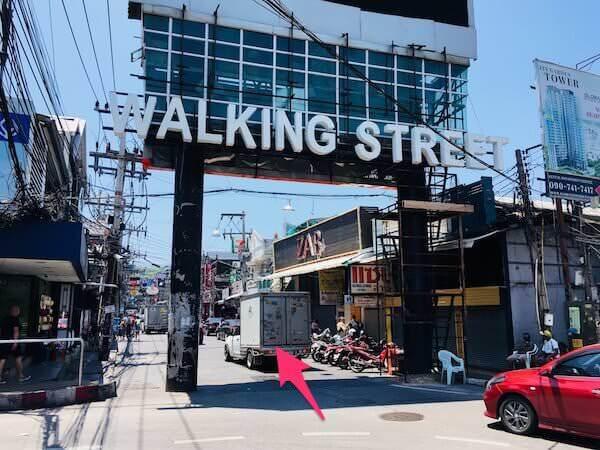 昼間のウォーキングストリート入り口