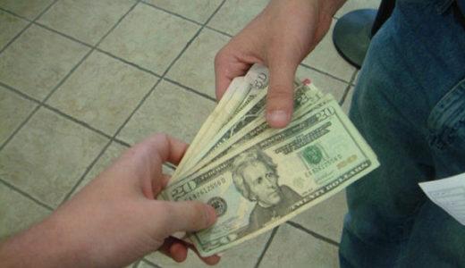 海外旅行中における現金の盗難防止対策はコレだけ!リスク分散とターゲットにならない振る舞い。