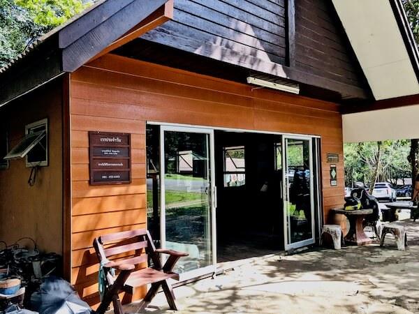 カオヤイ国立公園キャンプ場のキャンプセンター