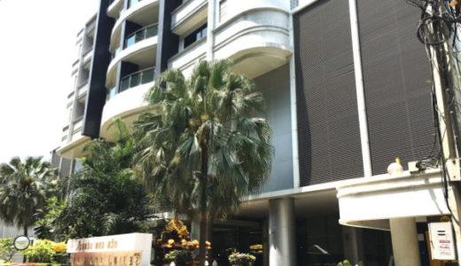 パチャラ スイーツ スクンビットはバンコク男の夜遊び旅行に最適なホテルだった。