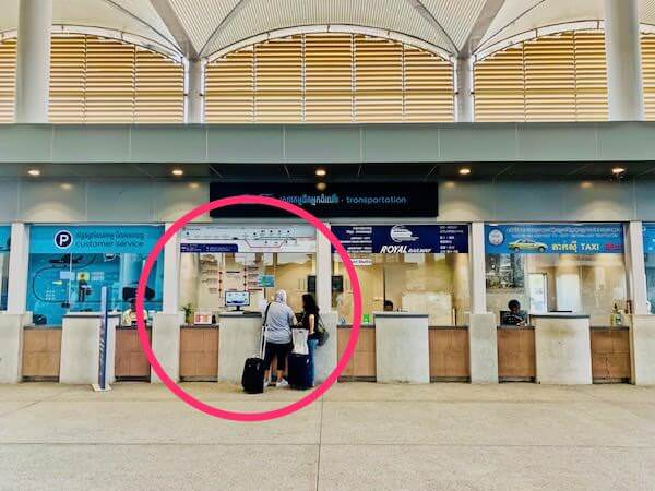 プノンペン国際空港のKK STARエアポートバス チケット売り場