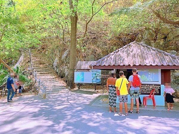 プラヤーナコーン洞窟のチケット売り場