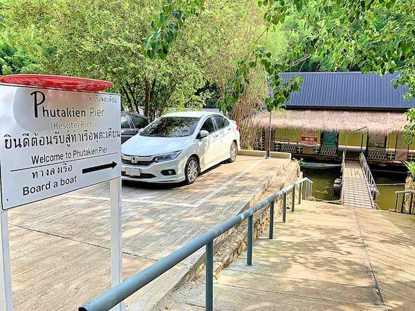 プタキアン桟橋の駐車場