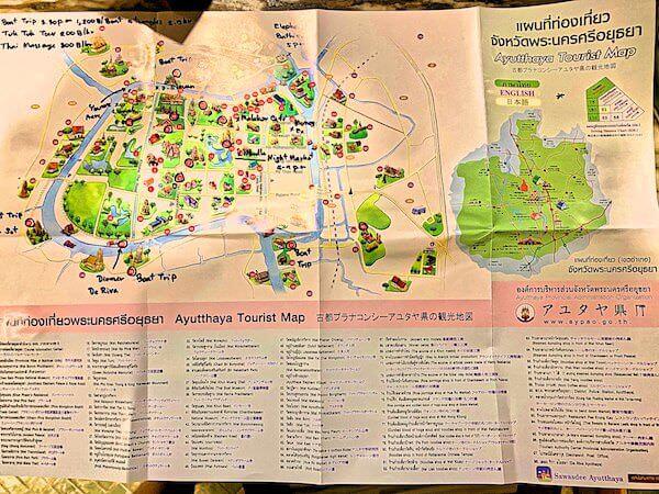 プタール レジデンス(Phuttal Residence)のスタッフがくれたアユタヤの地図