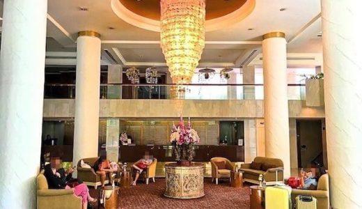 ポーンピンタワーホテルのロビー