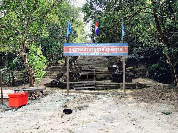 タイ側からのプレアビヒア入り口