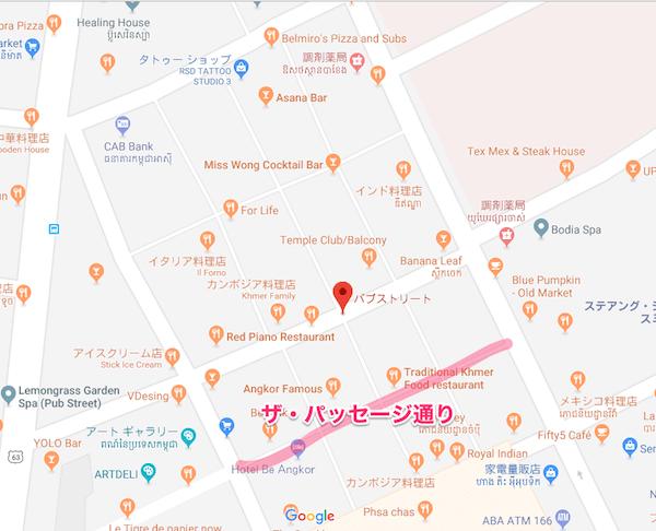 パブストリートの地図