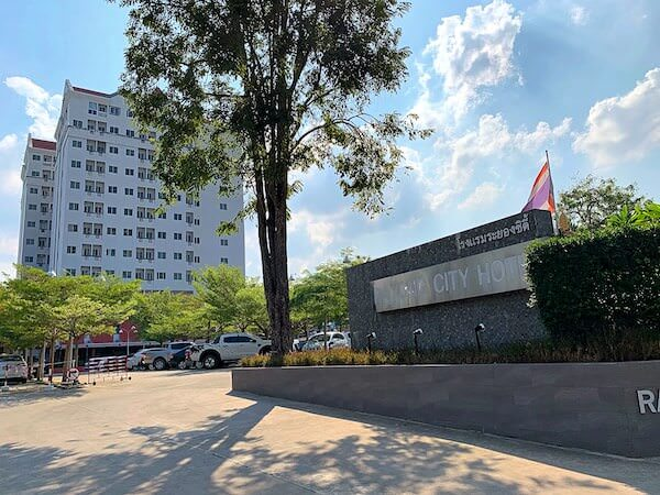 ラヨーン シティ ホテル(Rayong City Hotel)の外観