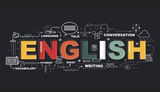 ENGLISHの文字