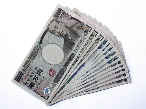 日本円のお札