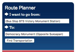Route Plannerの入力