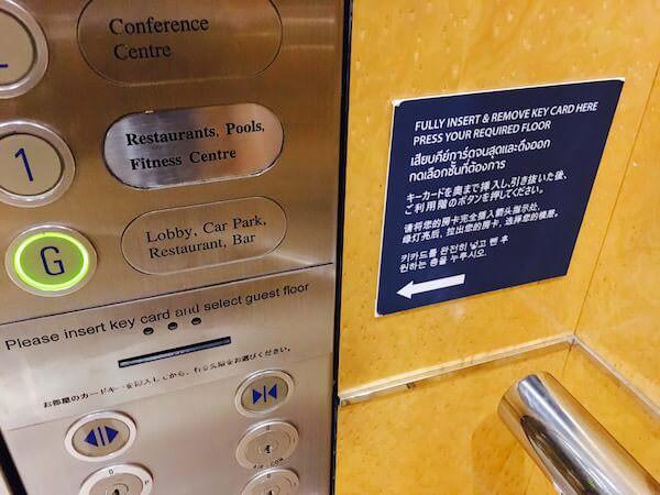 ロイヤル オーキッド シェラトン ホテル & タワーズ(Royal Orchid Sheraton Hotel & Towers)のエレベーター