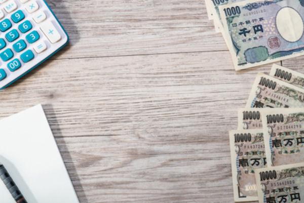 日本円と電卓
