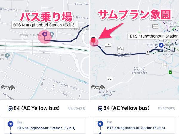 サムプラン象園までの路線バスルートマップ