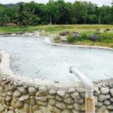 サンカムペーン温泉のアイキャッチ画像