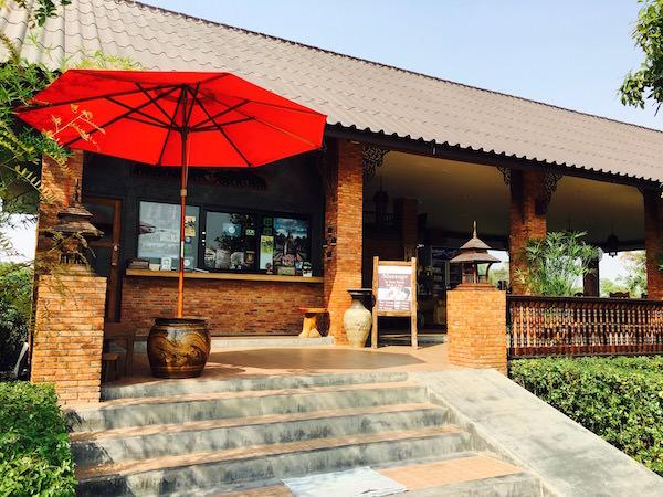 サワディースコータイ リゾート (SawasdeeSukhothai Resort)