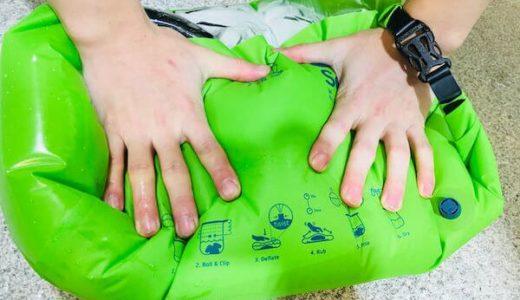 バックパッカーのための洗濯アイテム。10分で洗濯が終わるスクラバウォッシュバッグ。