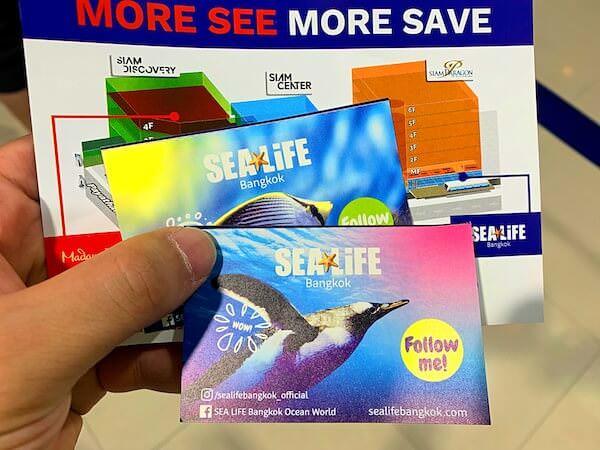 シーライフオーシャンワールドバンコク(Sea Life Ocean World Bangkok)の入場チケット