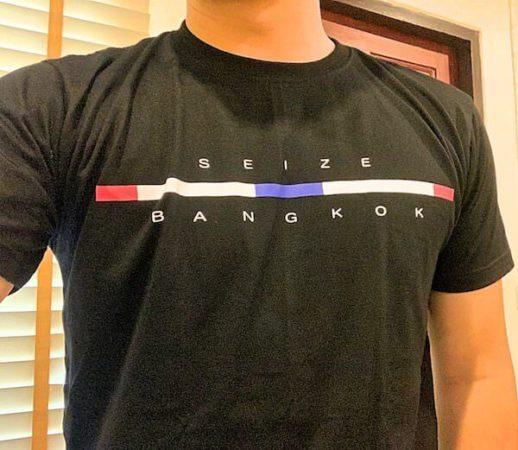 ターミナル21のSEIZE mode of tokyoで購入したTシャツ3