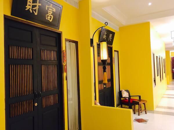 シャンハイ マンション バンコク (Shanghai Mansion Bangkok)の客室入り口1