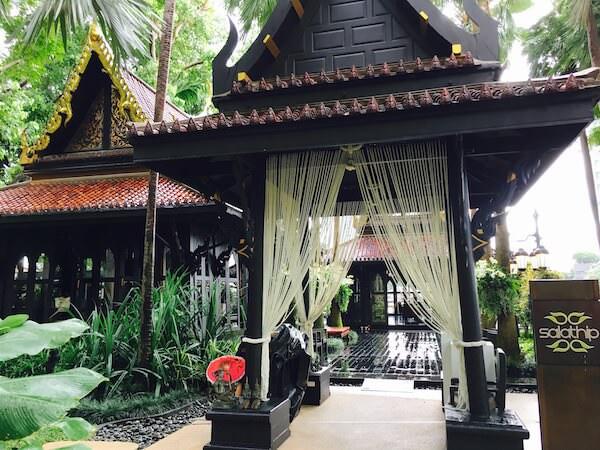 シャングリラ ホテル バンコク (Shangri-La Hotel, Bangkok)のサラティップ
