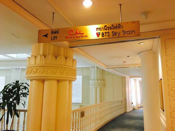 シャングリラ ホテル バンコク (Shangri-La Hotel, Bangkok)内にあるBTSへの案内板