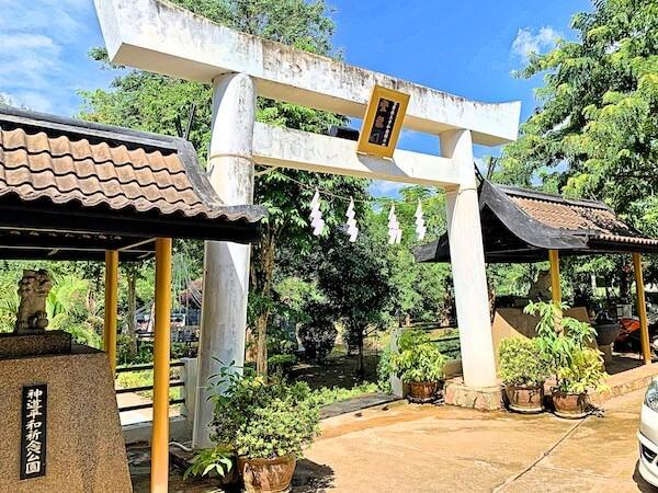 桑井川神社の入り口