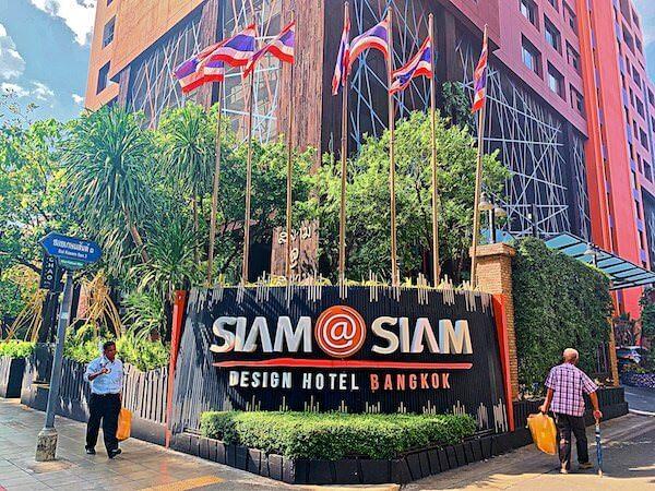 サイアム アット サイアム デザイン ホテル バンコク(Siam @ Siam Design Hotel Bangkok)の外観