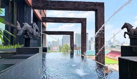 サイアムのおすすめホテル。サイアムスクエアを中心にバンコクのファッション街として盛り上がるエリア。