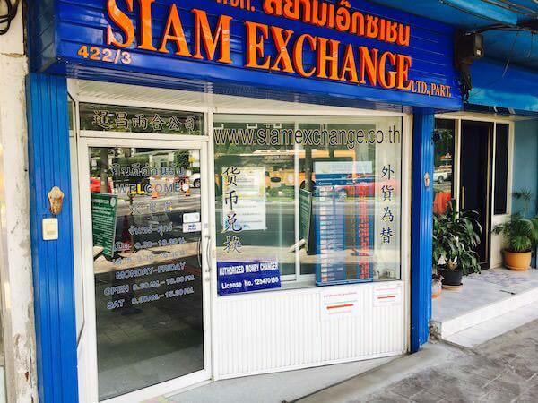 サイアム・エクスチェンジ (Siam Exchange)の外観