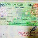 シェムリアップ空港で取得したカンボジアビザ