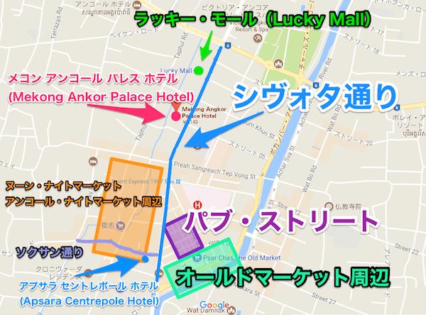 アプサラ セントレポール ホテル(Apsara Centrepole Hotel)の位置を記したMAP