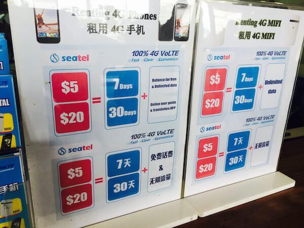 シェムリアップ空港のSIMカード販売カウンター