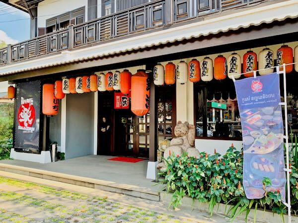 サイコウ ジャパニーズ レストラン(Saikou Japanese Restaurant)の外観