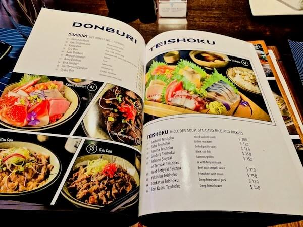 サイコウ ジャパニーズ レストラン(Saikou Japanese Restaurant)のメニュー