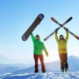 スキー場リゾートバイトのアイキャッチ画像