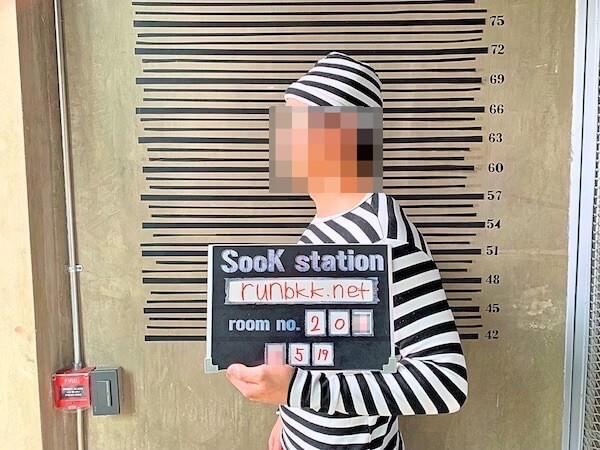 スークステーション(sook station)でのマグショット2