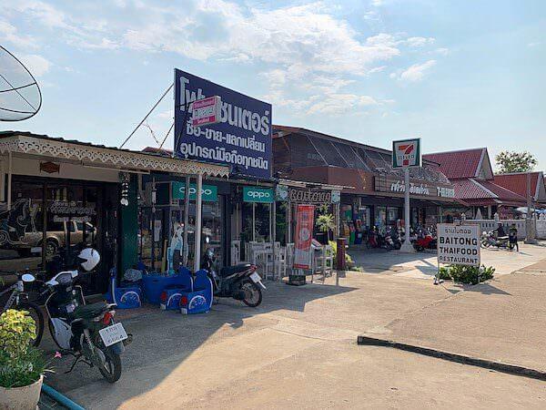 スリウィライ スコータイ(Sriwilai Sukhothai)周辺のセブンイレブン