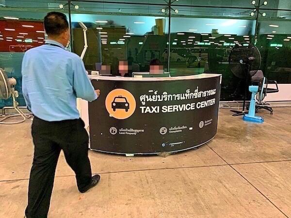 スワンナプーム国際空港の近距離用タクシーカウンター