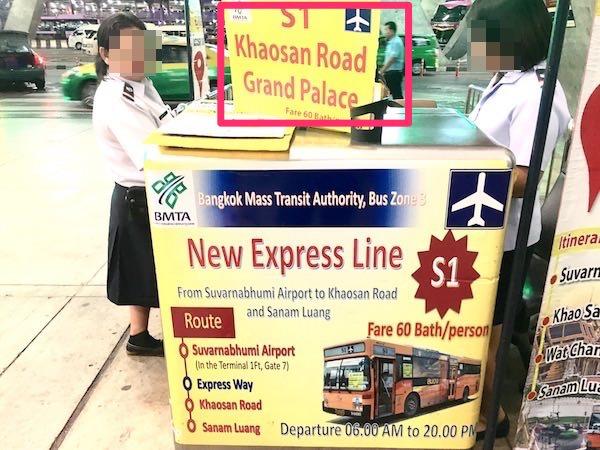 カオサン行きバス乗り場のカウンター