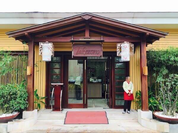 竹園(Takezono Restaurant At Sokha Siem Reap Resort)の外観