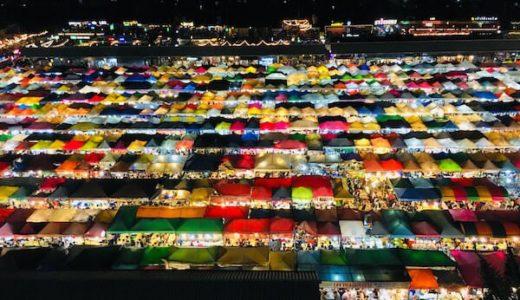 タラートロットファイ・ラチャダー。バンコク一駅近なナイトマーケットの観光。